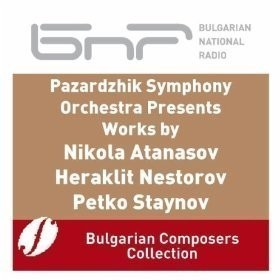 BNR presents works by Atanasov,  Nestorov and  Staynov.jpg
